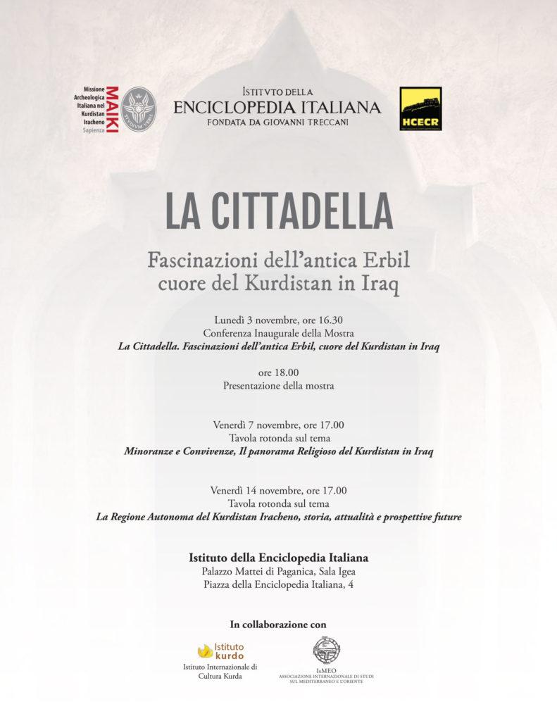 2b.-La_Cittadella_2014-2