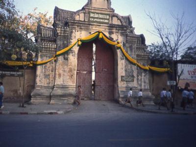 Lopburi: il portale d'ingresso al Palazzo Reale di Re Narai