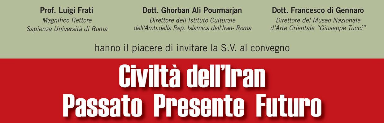 2013a-Istituto-Culturale-Iran-invito-originale-definitivo