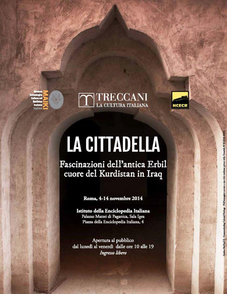 2014g Invito Cittadella_Pagina_1
