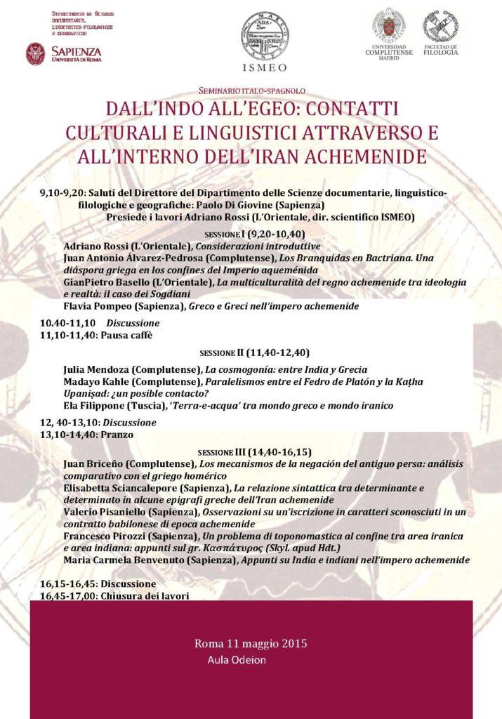2015c Seminario Italo-Spagnolo_11 Maggio