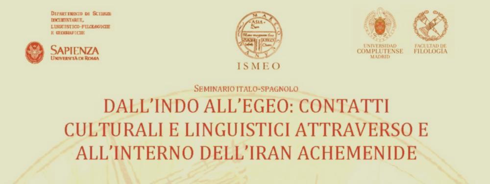 2015c-Seminario-Italo-Spagnolo_11-Maggio-1-e1468234923156-orangepeel