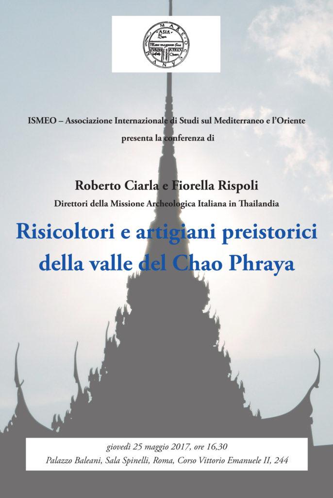 locandina-conf-Rispoli-Ciarla