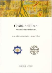 Civiltà Iran