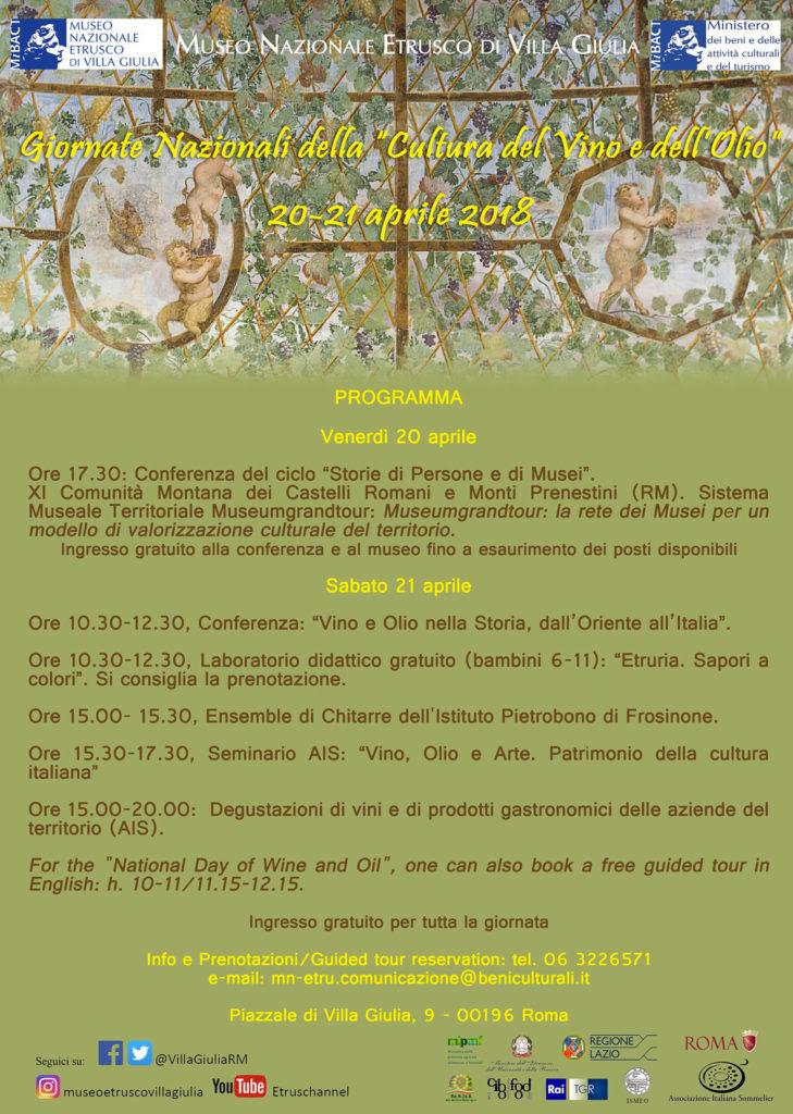 Programma-Vino-e-olio-a-Villa-Giulia