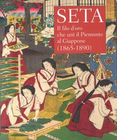 Seta-copertina