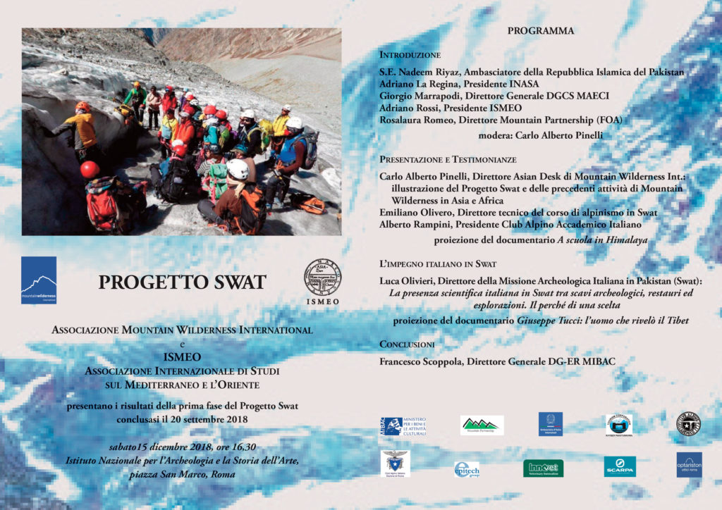 Progetto-SWAT