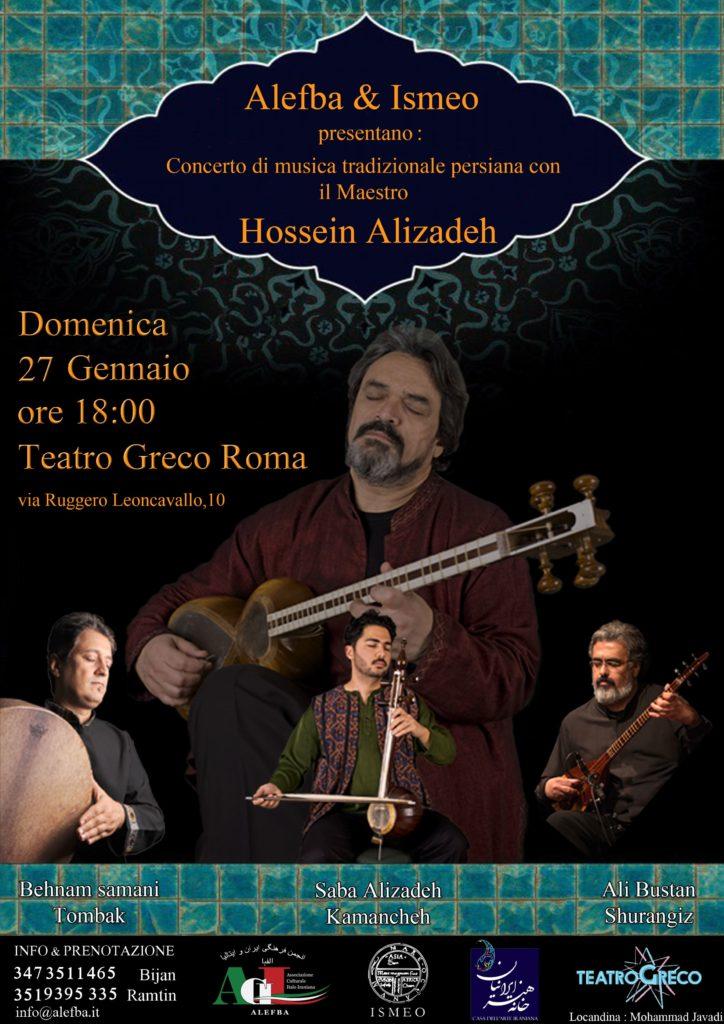 concerto Alizadeh