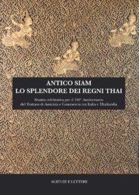 Antico Siam cop