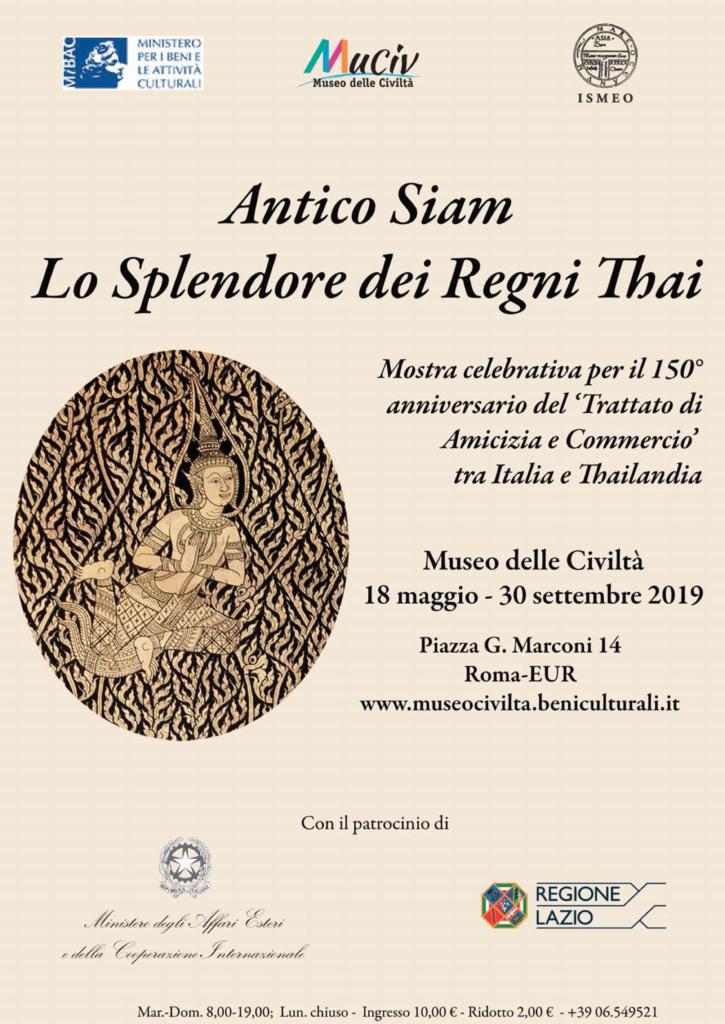 Mostra-Antico-Siam-Locandina