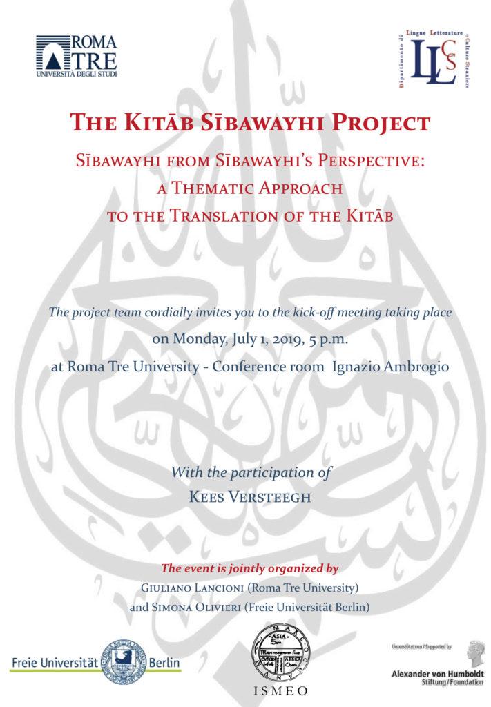 Kitab-project-e-Lingue-Islamiche-1