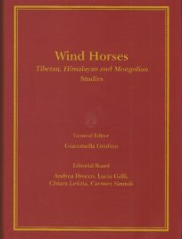 Wind Horses cop